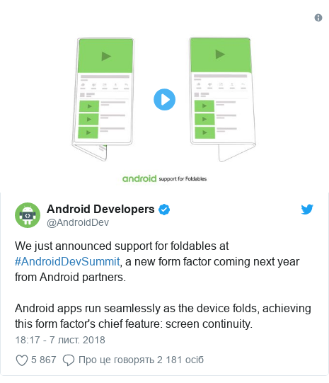 Twitter допис, автор: @AndroidDev: We only announced support for foldables during #AndroidDevSummit, a new form cause entrance subsequent year from Android partners.Android apps run seamlessly as a device folds, achieving this form factor's arch underline  shade continuity.